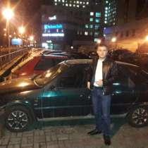 Антон, 29 лет, хочет познакомиться, в г.Могилёв