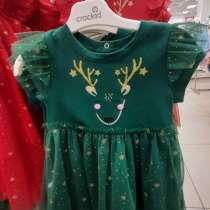 Платье Crockid, в Москве