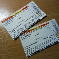 Продам билеты на Ramil, в Тамбове