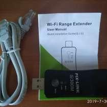 Универсальный беспровод. Wifi адаптер, в Челябинске