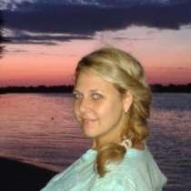Анна, 33 года, хочет познакомиться, в Ростове-на-Дону