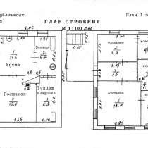 Дом с низами, в Камышине