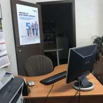 Сдам в аренду рабочее место, в Красноярске