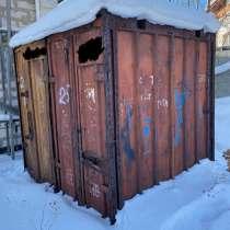 Контейнер 3т. (2 штуки), в Иркутске