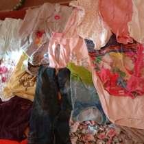 Одежда, в Сургуте