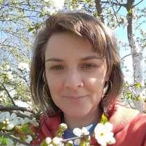 Evgeniya Bondar, 37 лет, хочет пообщаться – Переписка, в г.Киев