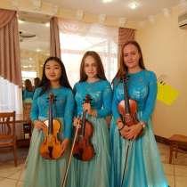 Живая музыка, скрипка, в Ангарске