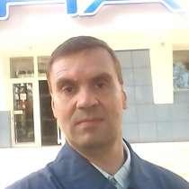 Андрей, 48 лет, хочет познакомиться – знакомства, в Кемерове