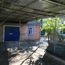 Продается дом с. Тахта Ипатовского района, в Ставрополе