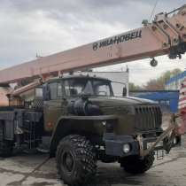 Продам автокран Ивановец, Урал, 25тн-31м, новая резина, в Самаре