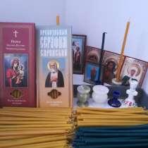 Свечи церковные из пчелиного воска, подсвечники, в Краснодаре
