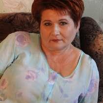 Ищу работу сиделки-помощницы в Минске, можно с проживанием, в г.Минск