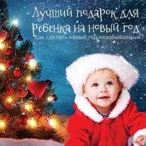 Именное новогоднее видео-поздравление, в Нижнем Новгороде