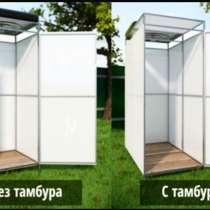 Садовый душ, в Демидове