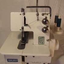 Распошивальная машина Jasmine GK 257 отрегулирован, в Уфе