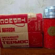 Термос с зеркальной стеклянной колбой: 1 л. китай, в Мурманске