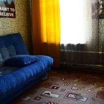 Сдам комнату у метро Курская, в Москве