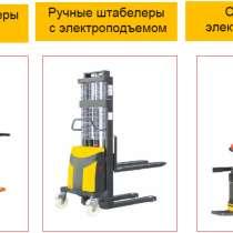 Самоходные электрические штабелеры, новые и б/у, в Санкт-Петербурге