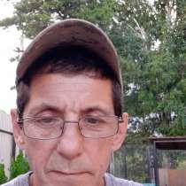 Михаил, 54 года, хочет пообщаться, в Волоколамске
