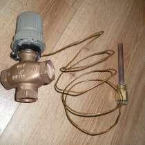 Клапан регулирующий трехходовой VMV20 с термоголовкой, в Санкт-Петербурге