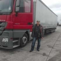 Александр, 51 год, хочет пообщаться, в Ростове-на-Дону