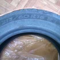Шины Michelin, в Барнауле