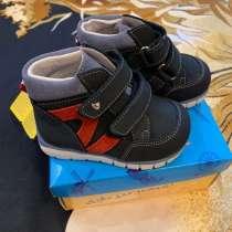 Детские ботинки, Котофей, в Москве