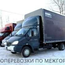Междугородние перевозки грузов из Ижевска по России, в Ижевске