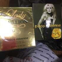 Lady million 80 мл оригинал, в Балашихе
