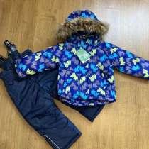 Новый зимний костюм. 86,92-98,104-110, в Перми