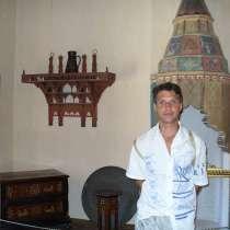 Хозяин, 47 лет, хочет познакомиться – Хозяин, 47 лет, хочет познакомиться, в Вологде