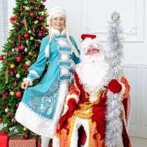 Дед Мороз и Снегурочка, в Стерлитамаке