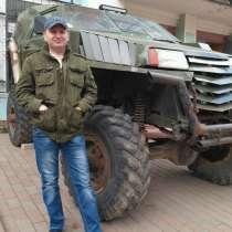 Грузчик Такелажник Разнорабочий, в Нижнем Новгороде