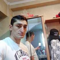 Давид, 38 лет, хочет познакомиться – Пазнакомлю девочка в бишкек, в г.Бишкек