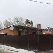Продам дом. Дом находится в центре города, в Новочеркасске