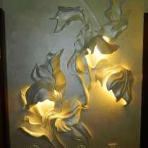 Изготовление светильников из гипса в Перми, в Перми