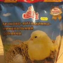 Добавка для птенцов с пробиотиками, в Железнодорожном