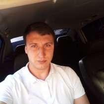 Павел, 49 лет, хочет пообщаться, в Иркутске