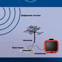 Ремонт пылесосов, микроволновок, эл. мясорубок, в Новосибирске