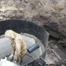 Футляры и вкладыши для герметичности колодцев из ЖБИ колец, в Омске
