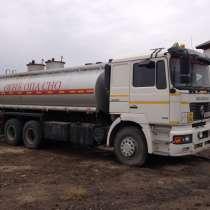 Продам или обменяю бензовоз, в г.Кызылорда