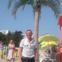 Александр, 44 года, хочет пообщаться, в Шадринске