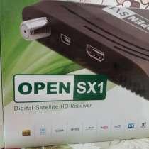 Цифровой спутниковый ресивер Open Sx1, в г.Костанай
