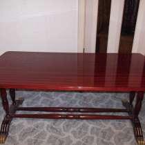 Мебель, в Лесной