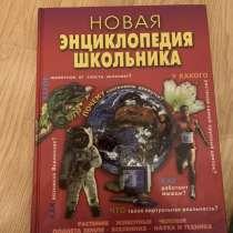 Книги, в Перми