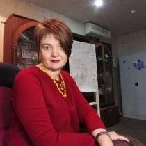 Лилия, 47 лет, хочет познакомиться – Брачное агентство кузница счастья, в Воронеже