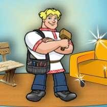 Требуется швея и обстрельщик (мягкая мебель), в г.Экибастуз