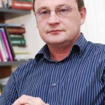 Взыскание дебиторской задолженности в суде и ч\з судебных пр, в Екатеринбурге