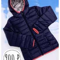 Куртка Демисезон Германия 128 см, в Санкт-Петербурге