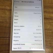 Apple iPhone 7 32GB, в Ростове-на-Дону